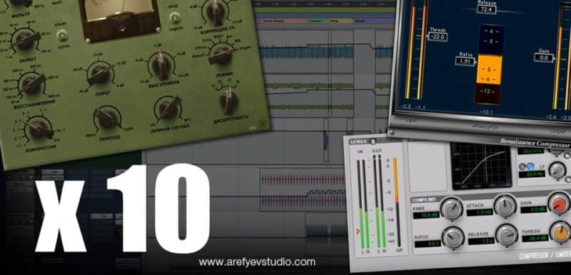 Favorite Compressors of 10 World Mixing Engineers