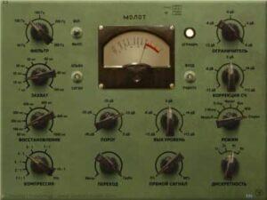 VladG Molot Compressor