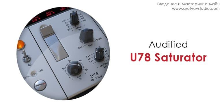 Audified U78 Saturator
