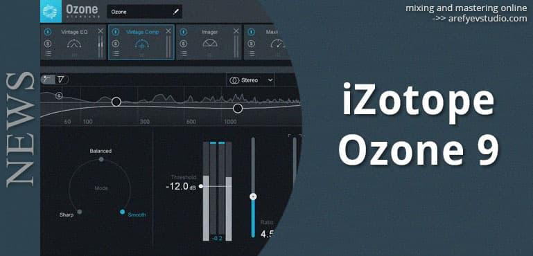iZotope vypustili Ozone 9. Chto novogo