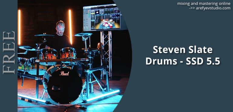 Steven Slate Drums SSD 5.5